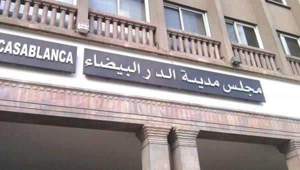 ممتلكات جماعة الدار البيضاء في مهب الريح والمسؤولون يفشلون في استرجاعها