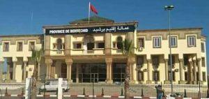 كورونا تغلق ثاني مؤسسة تعليمية بإقليم برشيد