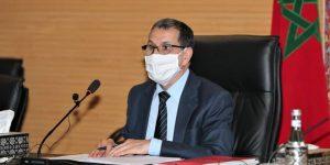 المغاربة المقيمون بقطر يطالبون العثماني  بإعادة النظر في الإجراءات الاستثنائية لقدومهم إلى المغرب