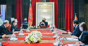 الملك يترأس جلسة عمل خصصت لاستراتيجية الطاقات المتجددة