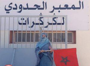 سعيدة شرف اول فنانة مغربية تصل الكركارات وتبعث هذه الرسالة