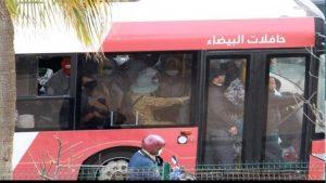 في انتظار دخول حافلات جديدة للخدمة بالدار البيضاء