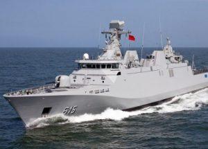 الهجرة السرية .. البحرية الملكية تقدم المساعدة ل43 مهاجرا من أفريقيا قبالة العيون