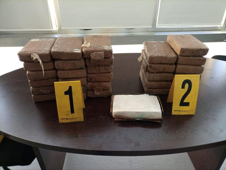 طنجة.. إجهاض محاولة لتهريب 35 كلغ من الكوكايين الخام بتعاون مع مكتب مكافحة المخدرات بالولايات المتحدة