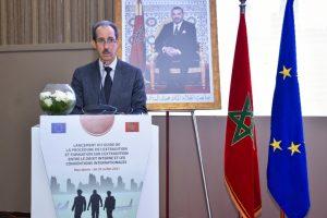 رئاسة النيابة العامة تطلق دليل مسطرة تسليم المجرمين من مراكش