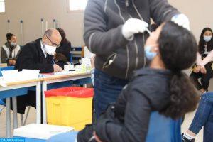 تخفيض أسعار الاختبارات الخاصة بالكشف عن فيروس كورونا