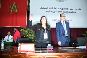 نبيلة الرميلي عمدة لمدينة الدار البيضاء.. وهذه هي لائحة المكتب
