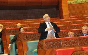 محمد ساجد يطرد إدريس الراضي من الاتحاد الدستوري