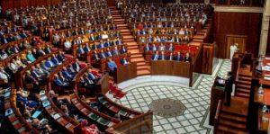 هذه هي مشاريع القوانين التي سيناقشها البرلمان في دورته الاستثنائية